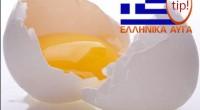 Αν ψάχνετε έναν αβίαστο τρόπο για να ξεφλουδίζετε τα αυγά σας, δοκιμάστε το παρακάτω τέχνασμα με την μαγειρική σόδα! Η μαγειρική σόδα προσθέτει αλκαλικότητα στο νερό, η οποία θα κάνει […]